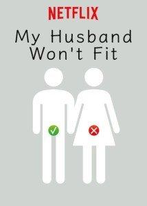 My_Husband_Won_t_Fit