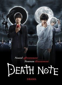 death-note-drama-affiche-vf