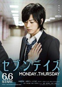 seven-days---monday---thursday-109878