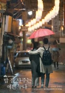 Something_in_the_Rain