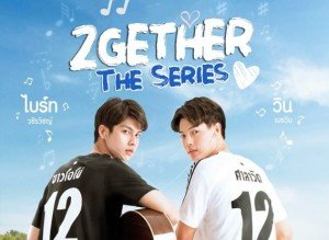 2gether-the-series