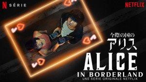 AliceInBorderland-banniere