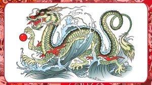 dessin-dragon-japonais
